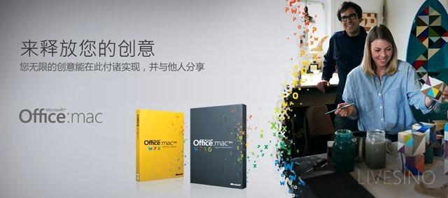 微软本月将免费发布 OneNote for Mac