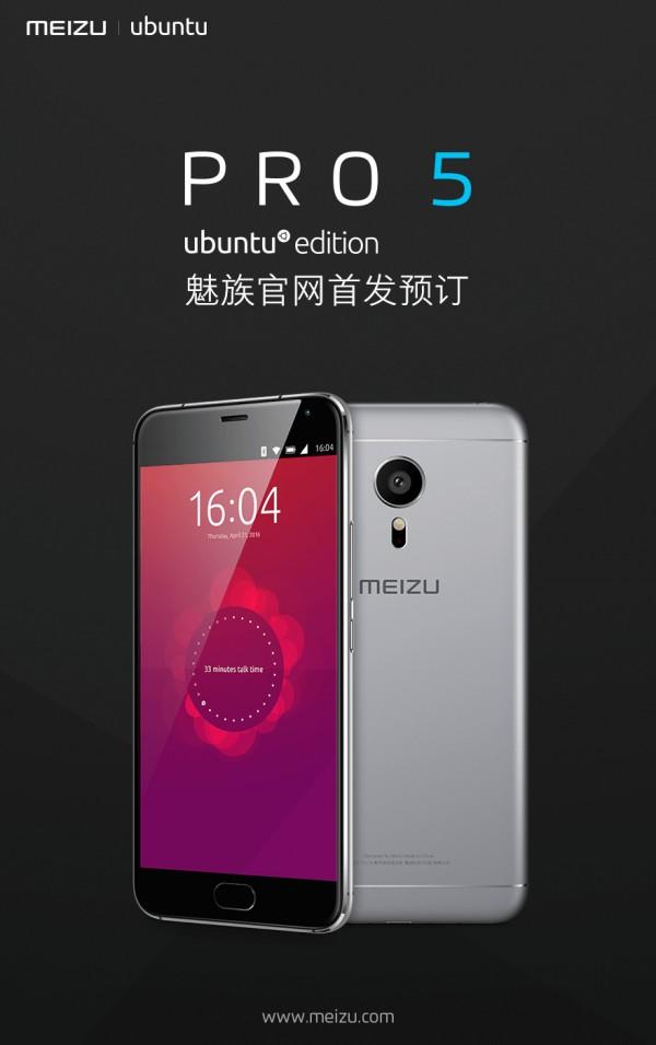 魅族 PRO 5 Ubuntu 版正式开卖:新系统大亮