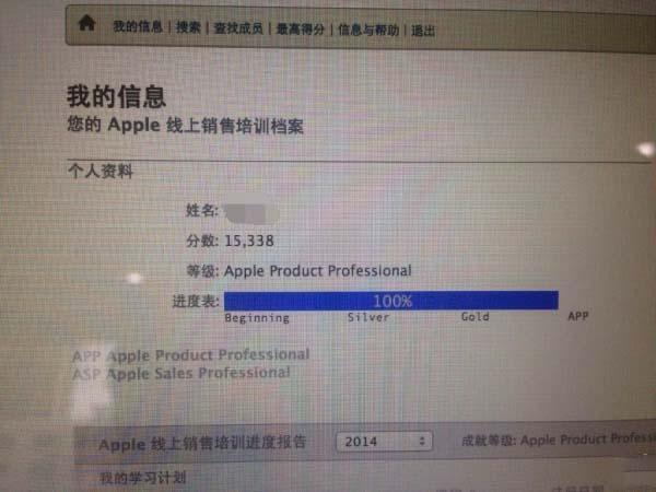 iPhone 6国行上市时间临近 或5288元起售