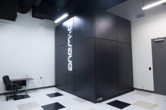 揭秘Google量子计算机