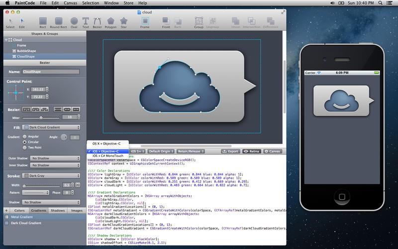 iOS开发者有价值的工具集