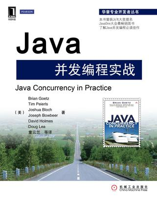程序员必看的书之Java程序员
