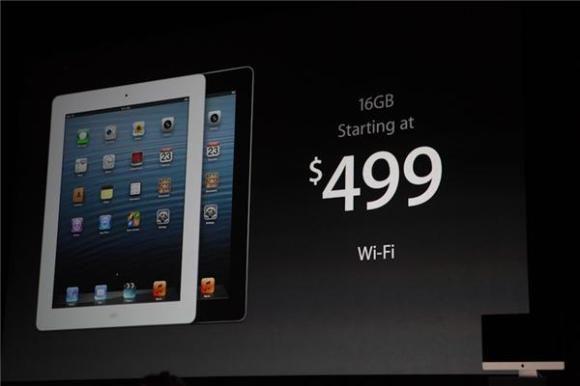 苹果宣布推出第四代 iPad 平板电脑
