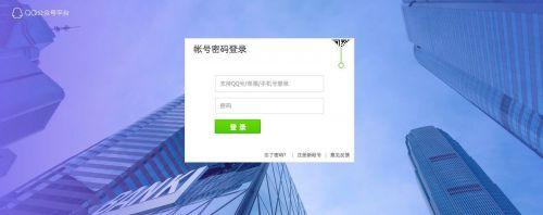 QQ公众号平台正式开放注册 与微信公众号PK ?