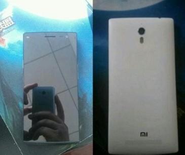 这就是小米手机4?外观大变样!