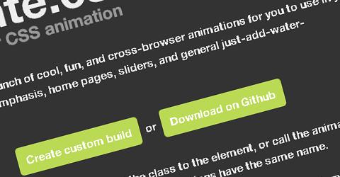 CSS动画效果实现 Animate.css