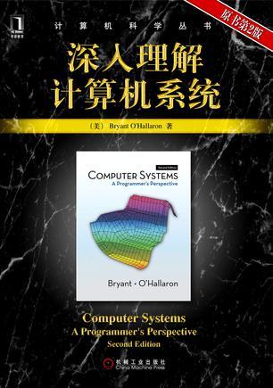 程序员必看的书
