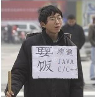 幽默趣味:程序员如同妓女