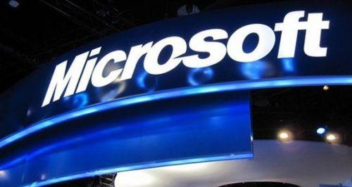 微软将在印度建数据中心:满足当地云计算需求