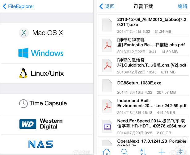 苹果已在测试iOS 10了 你是否还有期待?