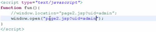 JSP实现数据保存