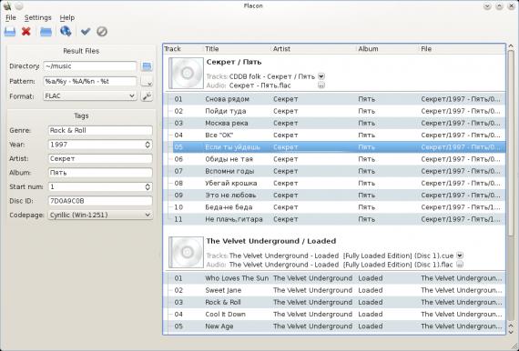 安装 CD 音频文件提取工具:Flacon