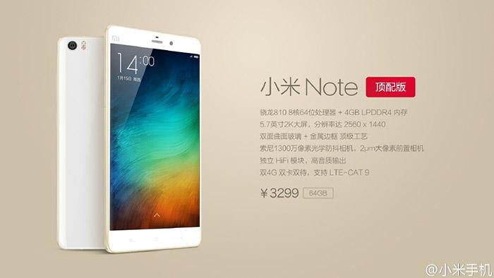 小米Note还有顶配版:骁龙810+4GB内存+2K屏,但要等到3月