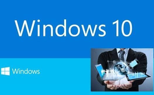 升级到Windows 10你做好准备了吗?