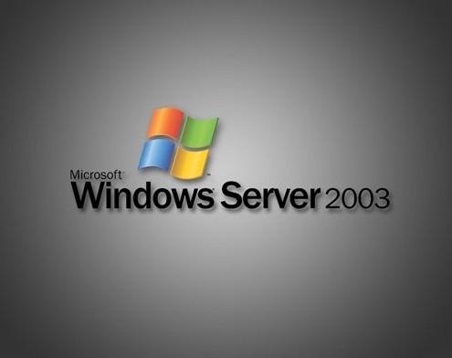 微软将停止支持 Windows Server 2003