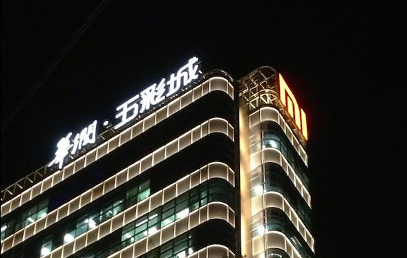 小米VS诺基亚:两种糟糕的公司文化在PK什么?