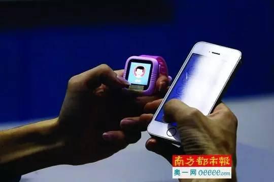 儿童电话手表被曝存在安全漏洞 泄露用户隐私
