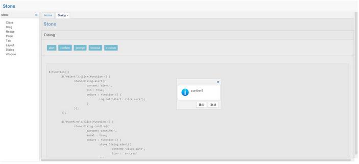 Web UI 组件:jQuery Stone UI
