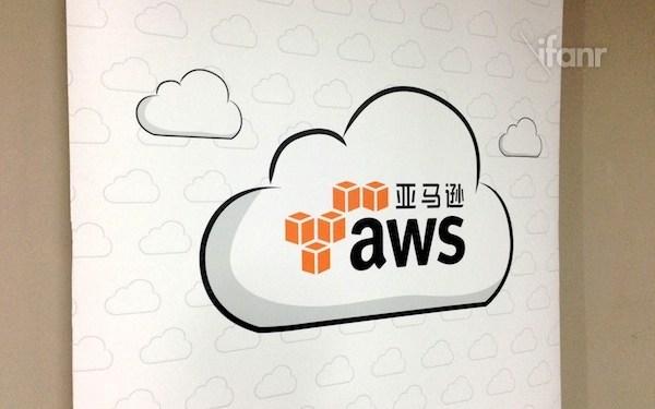 亚马逊:AWS 是云服务,而不是服务器