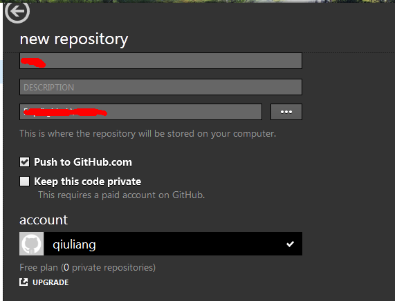 如何开始Github