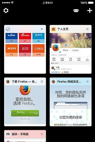 Firefox for iOS 终于登陆中国