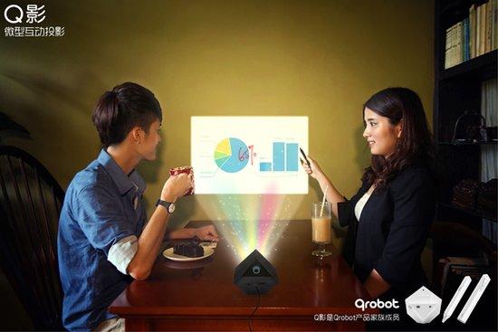 腾讯发布硬件产品:腾讯Q影 可让任意平面变成可触控的画面
