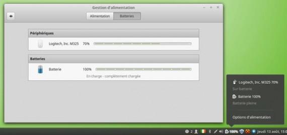 Linux Mint 17.3 要发布啦,看看有些什么新功能