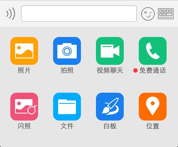 手机QQ/易信能免费通话了 运营商知道吗?