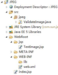 web实现图形验证码功能
