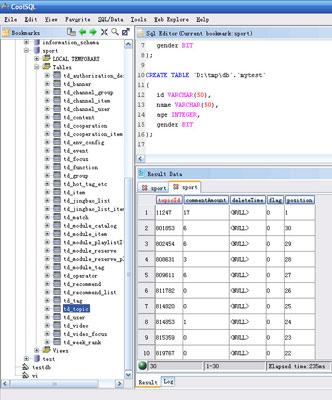 CoolSQL.jpg