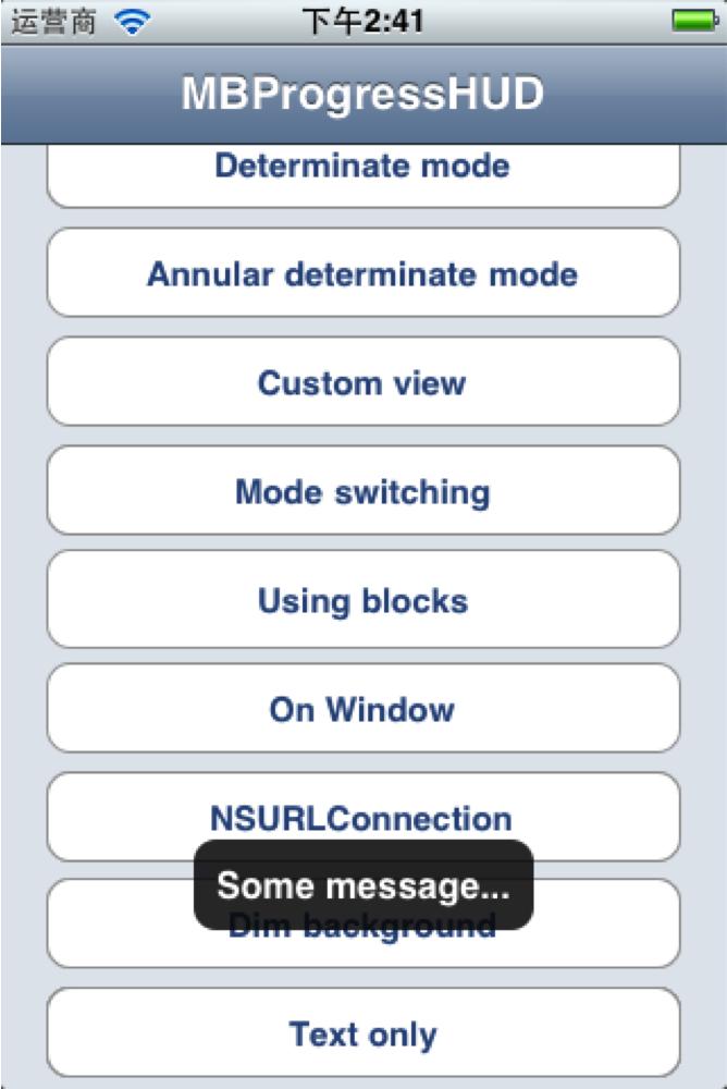 iOS 进度条的实现