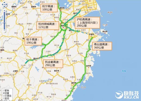 全球最准!阿里预测高速拥堵:方法太妙了