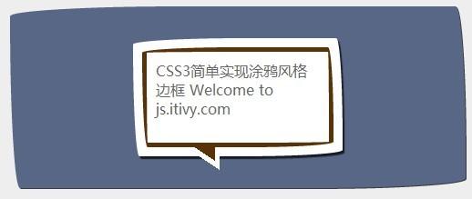 7 款华丽的 jQuery/CSS3 效果及源码