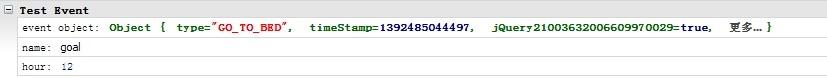 JavaScript: 实现自定义事件