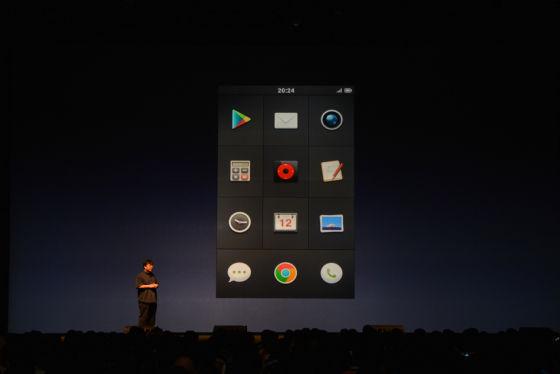 罗永浩发布锤子ROM:基于Android 主打三大特点