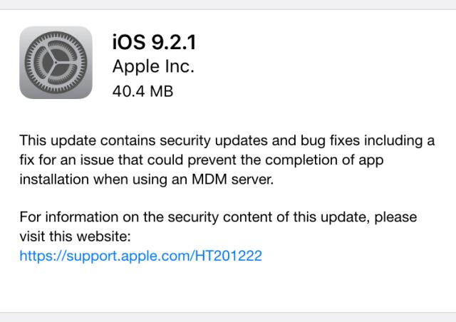 iOS 9.2.1 发布更新 仅带来安全性更新与问题修复