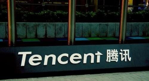 腾讯云香港数据中心即将上线 6月内正式启用