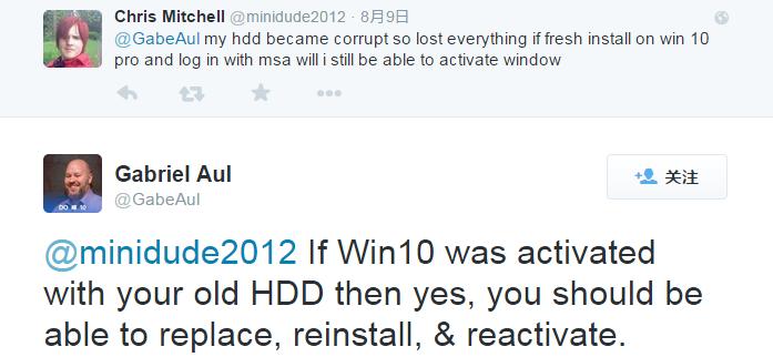 Windows 10:换了硬盘 依然能激活