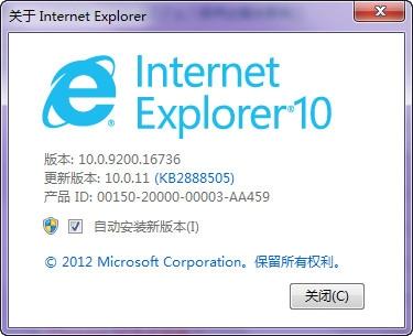 Win7/Win8用户注意:IE10、IE11新版来了