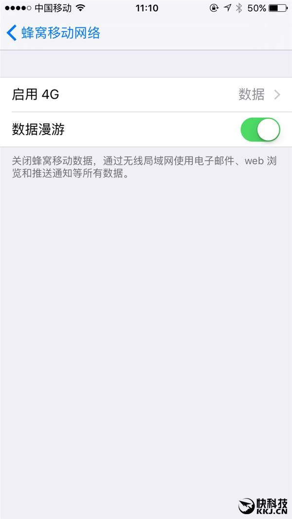 iOS 9.3 新版发布!这个功能终于来了