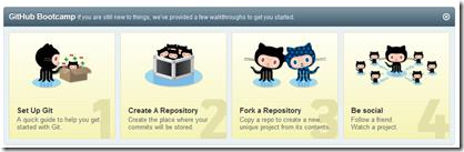 使用git管理自己的代码--简单使用流程