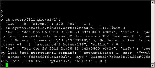 MongoDB 运行状态、性能监控,分析