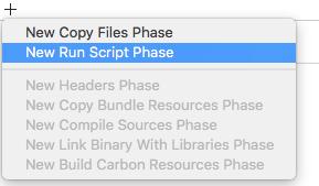 iOS中制作可复用的框架Framework