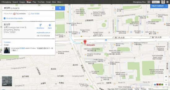 新版 Google Map 多图试用: 更简洁,更好用