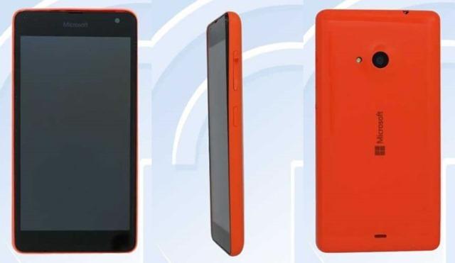 首款 Microsoft Lumia 品牌智能手机通过工信部认证