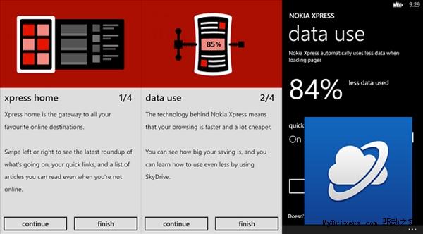 诺基亚推出Xpress浏览器正式版