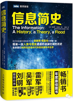 微信之父张小龙:产品经理的必备书单