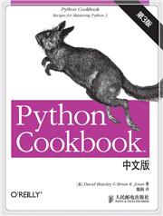拥抱2015:一月推荐给程序员们的技术书