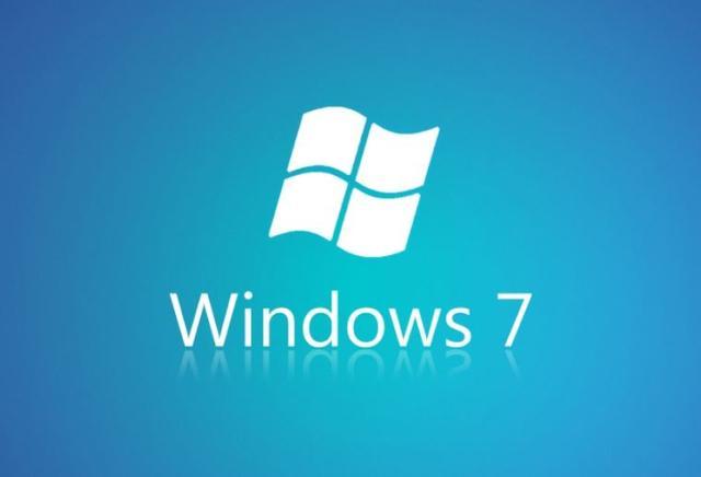 微软为何停售Windows 7了?