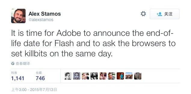 非死book首席安全官:Adobe的Flash应该寿终正寝了